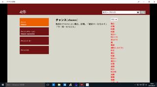 150627_full_daijisen.png