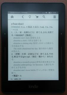151207_Kindle_2.jpg