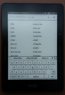 151207_Kindle_4.jpg