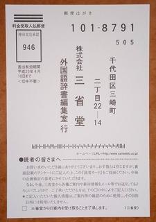 20141214_002.jpg