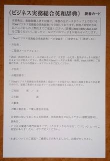 20141214_003.jpg